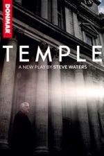 Temple 200x300