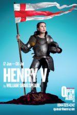 Henry V 200x300